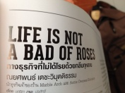 a bad of roses